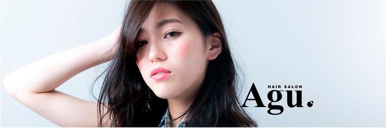 アグ ヘアー ナイン 東三国店(Agu hair nine)のサロンヘッダー