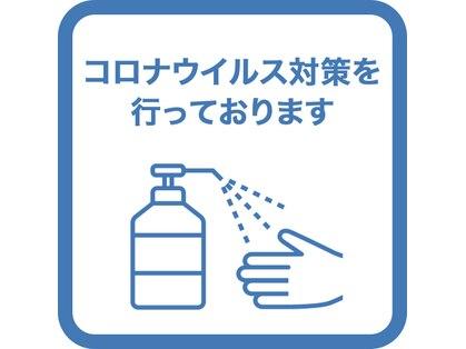 Lime hair beautify 京都花園【ライム ヘアー ビューティフィー】