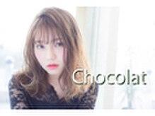 ヘアサロンショコラ 南大沢店(Hair Salon Chocolate)の雰囲気(トップレベルの技術なのにリーズナブル☆)
