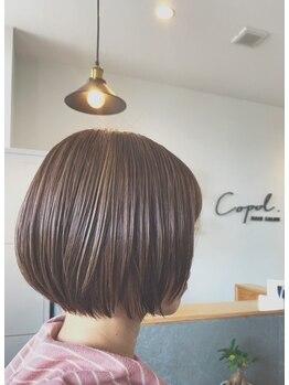 コポル(Copol)の写真/[岡崎市]白髪は隠すからデザインする時代へ☆気になる白髪をしっかりカバーし、あなたらしく仕上げます!