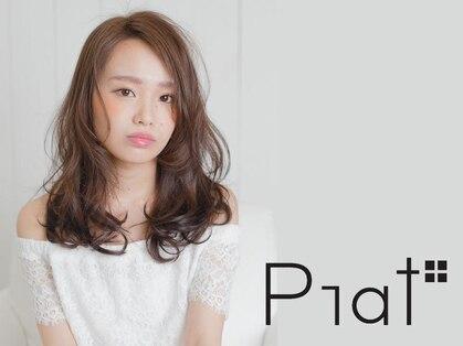 プラット プラス(plat+)の写真