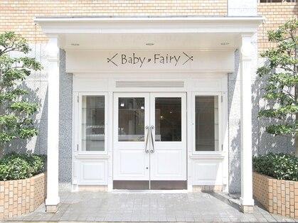 ベビーフェアリー 伊丹店(Baby Fairy)の写真