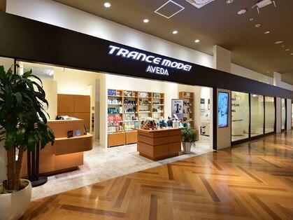 トランスモード アヴェダ 大分OPA店(TRANCE MODE! AVEDA)の写真