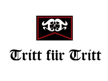 トリットフューアトリット(Hair & Make studio Tritt fur Tritt)の写真