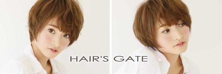 ヘアーズゲート 蒲生4丁目店(HAIR'S GATE)のサロンヘッダー