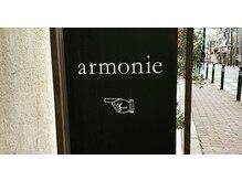 アルモニ(armonie)の雰囲気(この看板が目印です!)