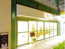 ブン デュエ 名古屋北店(BUN duet)の雰囲気(アピタの別棟にサロンがあります!気軽にお入りください。)