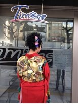 ティモーネ(Timone)成人式の振り袖スタイル