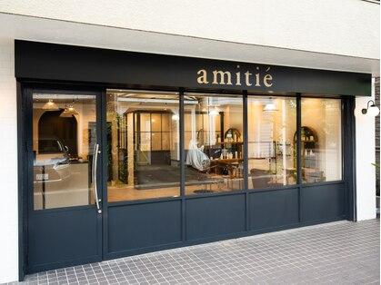 アミティエ(amitie)の写真