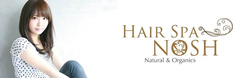 ヘアースパ ノッシュ 藤崎店(Hair Spa Nosh)のサロンヘッダー