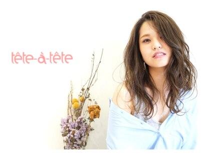 テーターテート 笹川店(tete-a-tete)の写真