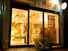 ブルースタイル 雪谷大塚店の雰囲気(『雪が谷大塚駅』徒歩3分でアクセスも楽々♪)