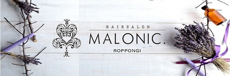 マロン(MALONIC.)のサロンヘッダー