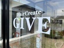 ヘアクリエイト ギブ(hair create Give)の雰囲気(皆様にお会いできるのを楽しみにお待ちしております!)
