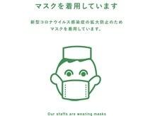 ナトゥーラ 星ヶ丘店(Natura)