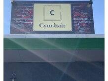 シームヘアー(Cym-hair)の雰囲気(黒い外観にロゴの看板が目印です♪)
