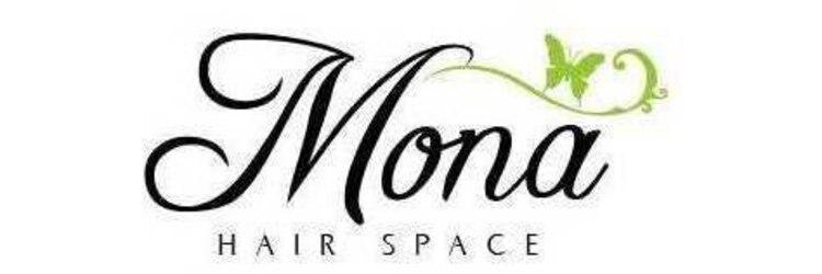 ヘアースペース モナ 清水店(HAIR SPACE Mona)のサロンヘッダー