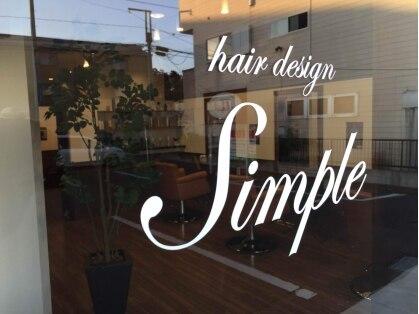 ヘアーデザインシンプル(Hair design Simple)の写真