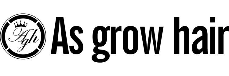 アズグロウ(As grow)のサロンヘッダー