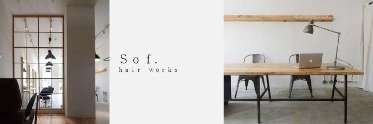 ソフヘアーワークス(Sof. Hair works)のサロンヘッダー