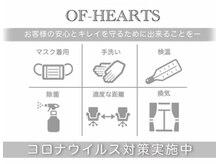 オブハーツ 仙川店(OF HEARTS)