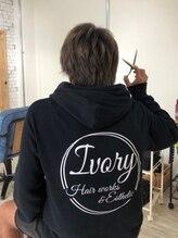 アイボリーヘアワークスアンドエステティック(Ivory Hair works Esthetic)大塚 聖司