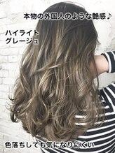 ヘアースタジオ アール(Hair Studio R)ハイセンスな外国人風グラデーションカラー☆