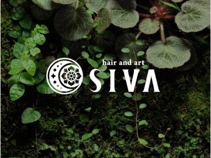 シヴァ(SIVA)の写真