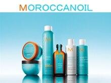 モロッカンオイルのすごさをご紹介