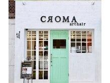 クロマ(CROMA)