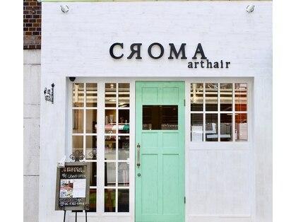 クロマ(CROMA)の写真