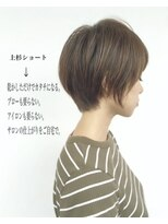 上杉ショート ステキな女性へ変身★【女っぽショート】