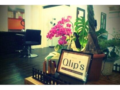 クリップス(Qlip's)の写真