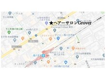 カットルームカラー 西八王子店の雰囲気(西八王子駅から歩いて3分。甲州街道沿いの店舗になります。)