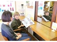 ヘアーブランド リンク トアロード店(HAIR BRAND Link)の雰囲気(丁寧なカウンセリングで再現性の高いスタイル提案♪)