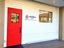 ウールー(wiLRew)の雰囲気(JR湖西線唐崎駅徒歩3分♪赤い扉が目印です☆)