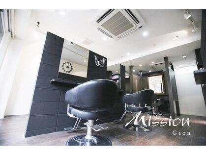 ヘアー ミッション ギオン(hair Mission Gion)の写真