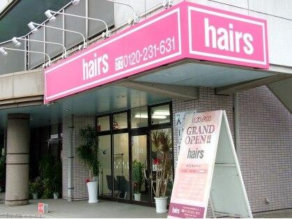 ヘアーズ 富田店 hairs 画像