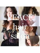 ピースヘアサロン(PEACE hair salon)【 guest style 】