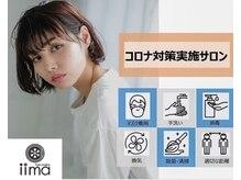 iima 梅田店【イーマ】