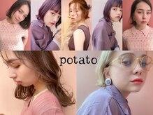 ポテト(potato)