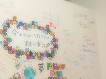 シィーム(Cime)の雰囲気(沢山の願いを叶えるドリームウォール☆write something...)