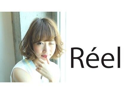 リエル(R'eel)の写真