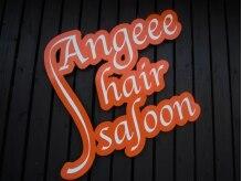 アンジー ヘアーサルーン(Angee hair saloon)