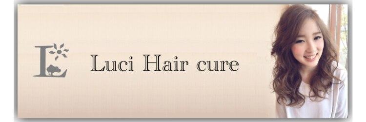 ルーシー ヘア キュア(Luci Hair Cu´re )のサロンヘッダー