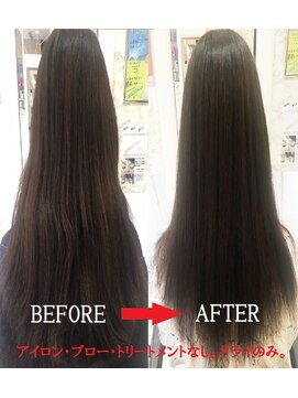 ヘアーデザインムーヴ(Hair design MOVE)毛髪改善8