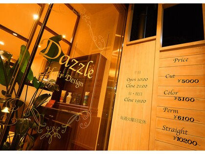 綾瀬 ダズルヘアデザイン(Dazzle Hair Design)の写真