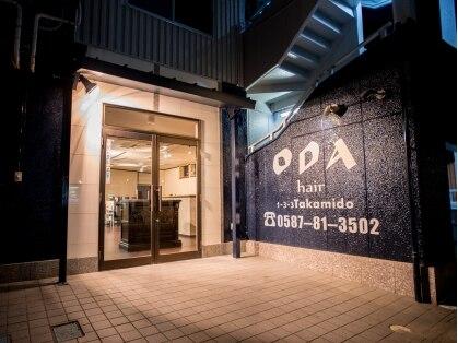 オーディーエー(ODA)の写真