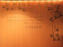 ガーデン(GARDEN)の雰囲気(ハホニコ認定ケアリスト取得!バリ式クリームバスもオススメ!)
