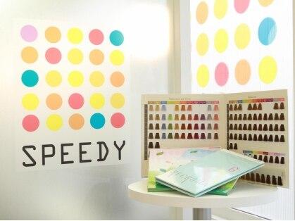 スピーディー 日吉店(SPEEDY)の写真